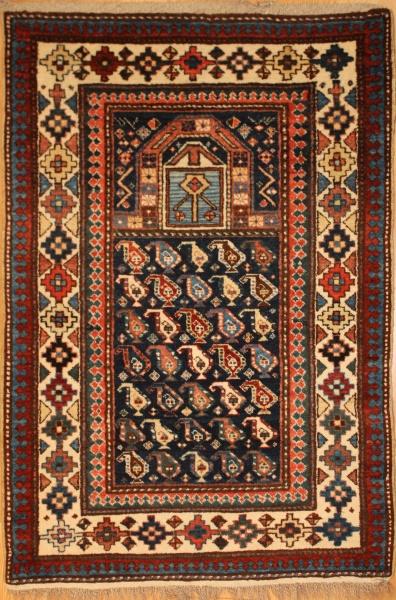 R6059 Armenian Old Erivan Rug