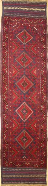 R8474 Beautiful Afghan Carpet Runner
