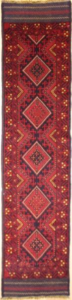 R8689 Beautiful Afghan Carpet Runner