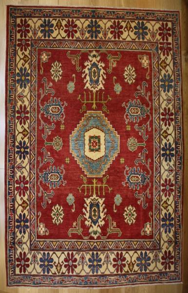 R8267 Beautiful Afghan Kazak Carpets