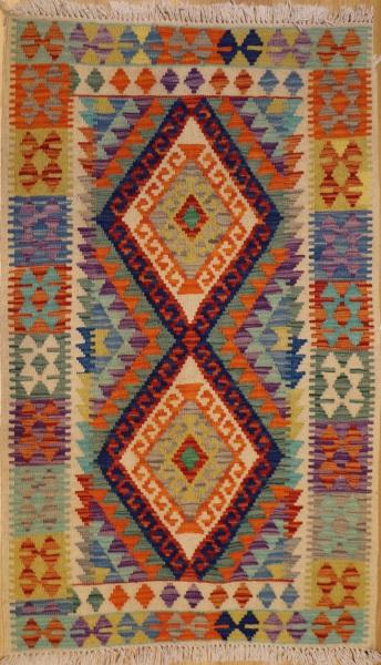 R9293 Beautiful New Afghan Kilim Rugs