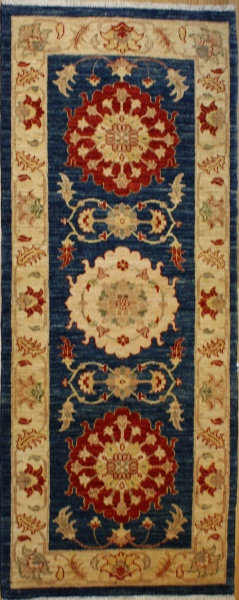 R8426 Beautiful Persian Ziegler Carpet Runners