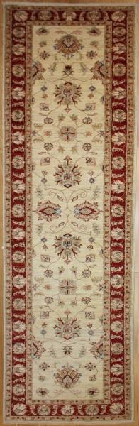 Beautiful Persian Ziegler Carpet Runners R7545