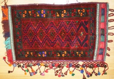 R8390 Carpet Floor Cushion Cover
