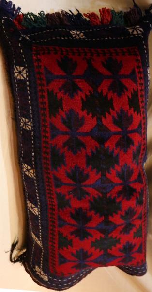 R8397 Carpet Floor Cushion Cover