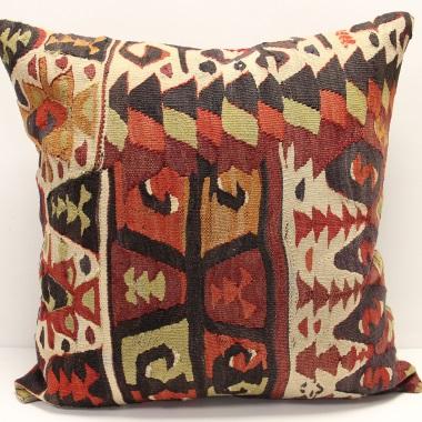 XL441 Extra Large Kilim Cushion Cover