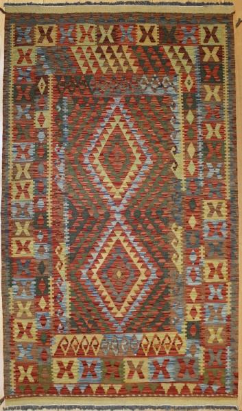 R9108 Gorgeous New Afghan Kilim Rugs