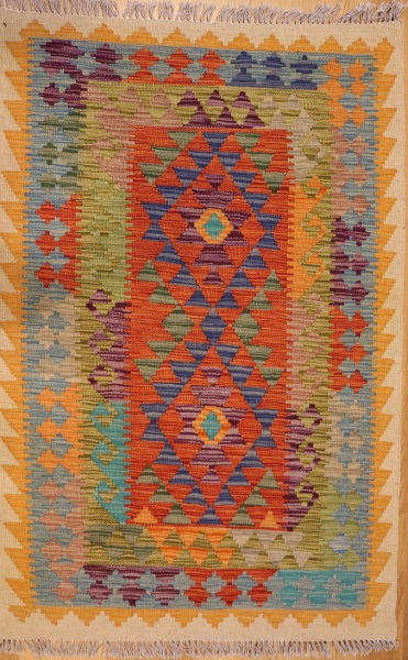 R9112 Gorgeous New Afghan Kilim Rugs