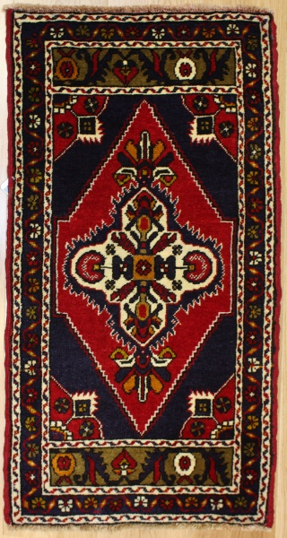 R7915 Hand Woven Vintage Turkish Rugs