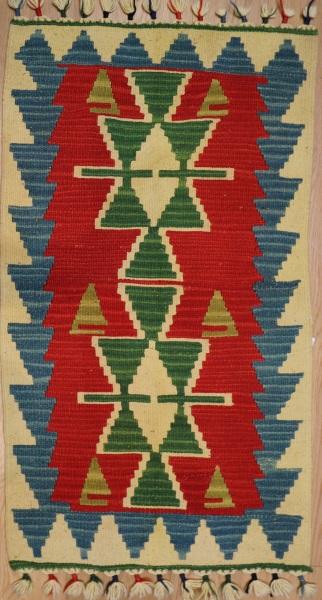 R5713 Handmade Kilim Rug