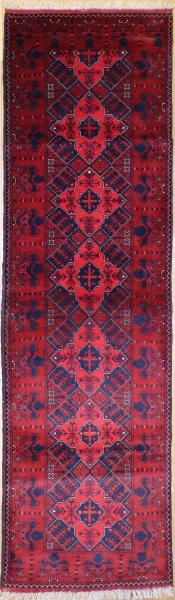 R8432 Handmade Persian Carpet Runner