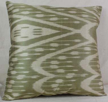i21 Ikat Pillow Cover