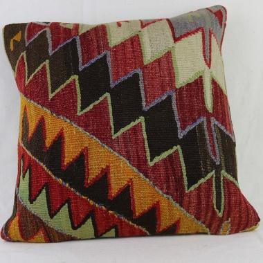 M569 Kilim Cushion Cover