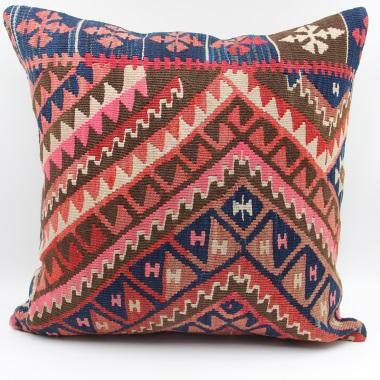 L459 Kilim Cushion Cover
