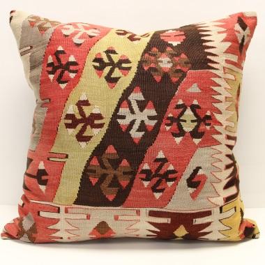 XL260 Kilim Cushion Cover