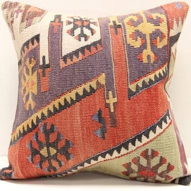 M1220 Kilim Cushion Cover