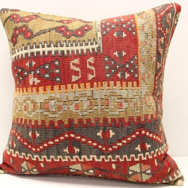 L567 Kilim Cushion Cover
