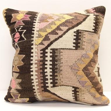 M1246 Kilim Cushion Cover