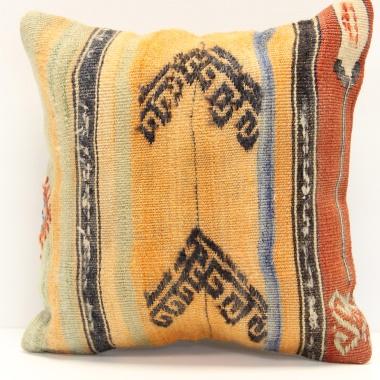 S402 Kilim Cushion Cover