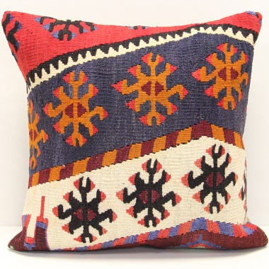 M1531 Kilim Cushion Cover