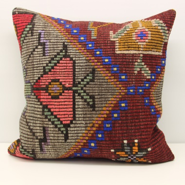 XL407 Kilim Cushion Cover