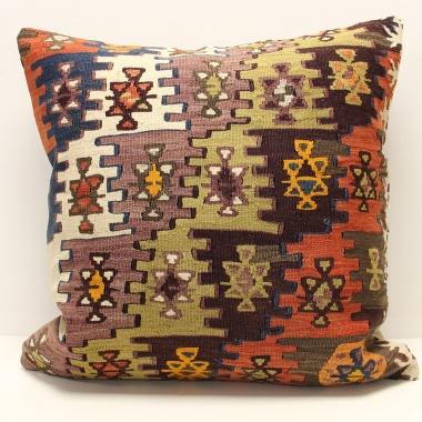 XL416 Kilim Cushion Cover