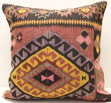 L632 Kilim Cushion Cover