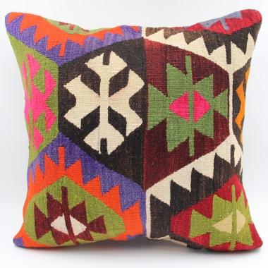 L646 Kilim Cushion Cover
