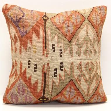M525 Kilim Cushion Pillow Cover
