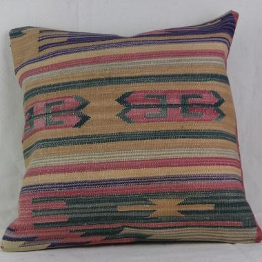 M1258 Kilim Cushion Pillow Cover