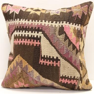 M1321 Kilim Cushion Pillow Cover