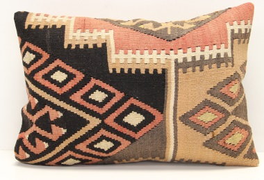 D248 Kilim Cushion Pillow Covers