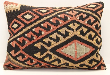 D251 Kilim Cushion Pillow Covers