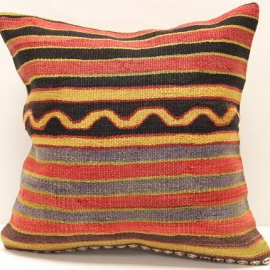 M674 Kilim Pillow Cover