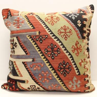 XL335 Kilim Pillow Cover