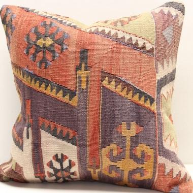M1482 Kilim Pillow Cover