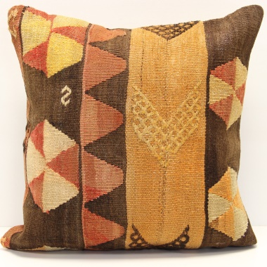 M1533 Kilim Pillow Cover