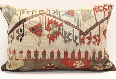 D148 Kilim Pillow Cover