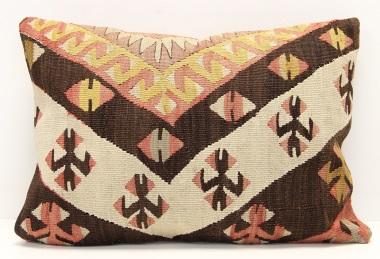 D176 Kilim Pillow Cover