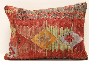 D194 Kilim Pillow Cover
