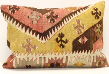 D329 Kilim Pillow Cover