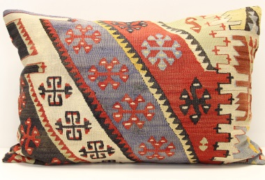 D340 Kilim Pillow Cover