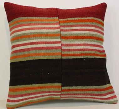 M1405 Kilim Pillow Cushion Cover