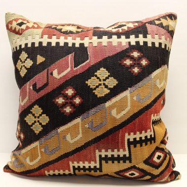 XL425 Large Kilim Cushion Cover