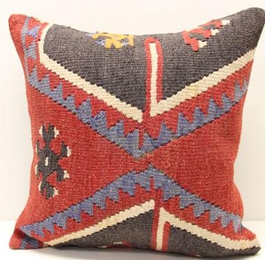 L551 Modern Kilim Cushion Cover