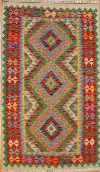 R8861 New Afghan Kilim Rug