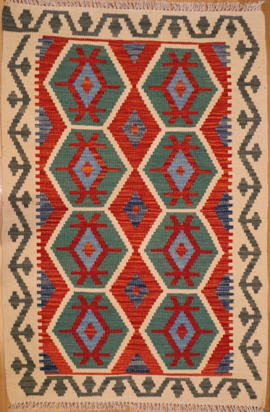 R8871 New Afghan Kilim Rug