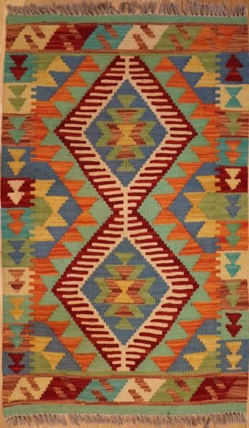R9261 New Afghan Kilim Rugs