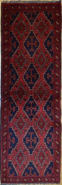 R9206 Persian Carpet Runners