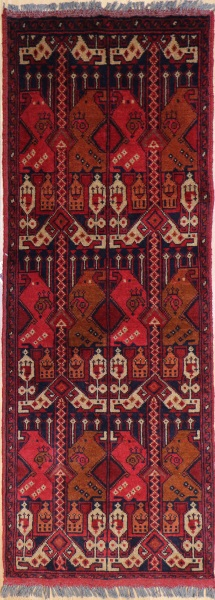 R8630 Persian Carpet Runners